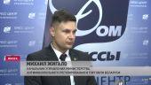 Оглашена примерная стоимость новогодних мероприятий в Беларуси