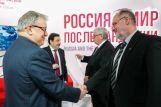 На Гайдаровском форуме обсудили хранение средств граждан на зарубежных счетах
