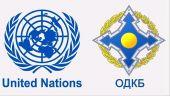 Станислав Зась: взаимодействие с ООН- одно из приоритетных направлений для ОДКБ