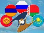 В Казани началось заседание Евразийского межправительственного совета