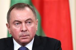 Владимир Макей: видим более активную роль США в Белоруссии