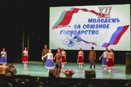 """Фестиваль """"Молодежь- за Союзное государство"""" пройдет на нескольких территориях"""
