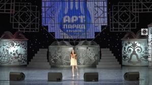 """Глеб Лапицкий: """"Арт- парад"""" тоскует по прошлогодним эмоциям"""
