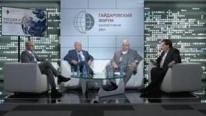 На Гайдаровском форуме обсудили вопросы экологии и убранистики