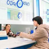 """Оказание услуг """"одного окна"""" в Белоруссии постоянно актуализируется"""