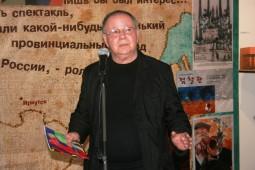 Пройдет презентация книги независимого исследователя Эдуарда Хейфеца