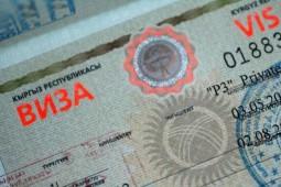 В Кыргызстане внесены изменения в Закон «О введении безвизового режима для граждан некоторых государств сроком до 60 дней»