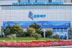 10-я Международная конференция АТЭС по высшему образованию  состоится на полях ВЭФ-2021
