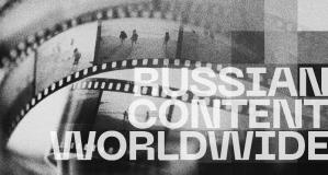 На «Кинотавре» кастинг-агент Ричард Кук и кастинг-директор Мануэль Пуро рассказали российским актерам, как попасть в международный проект
