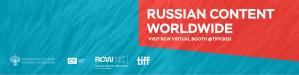 Российские компании подвели итоги участия в североамериканском кинорынке