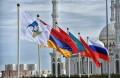 Граждане ЕАЭС не будут считаться иностранцами при покупке билетов в учреждения культуры