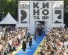 """""""Кинотавр"""" в этом году будет не фестивалем, а деловым форумом"""